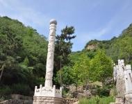 九公山公墓陵园景色