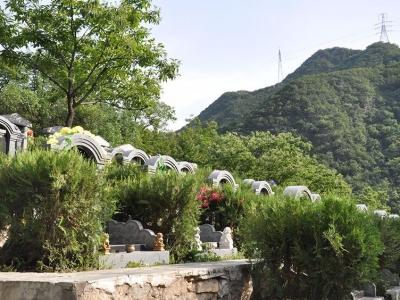 九公山福泽园 109800元双穴传统墓